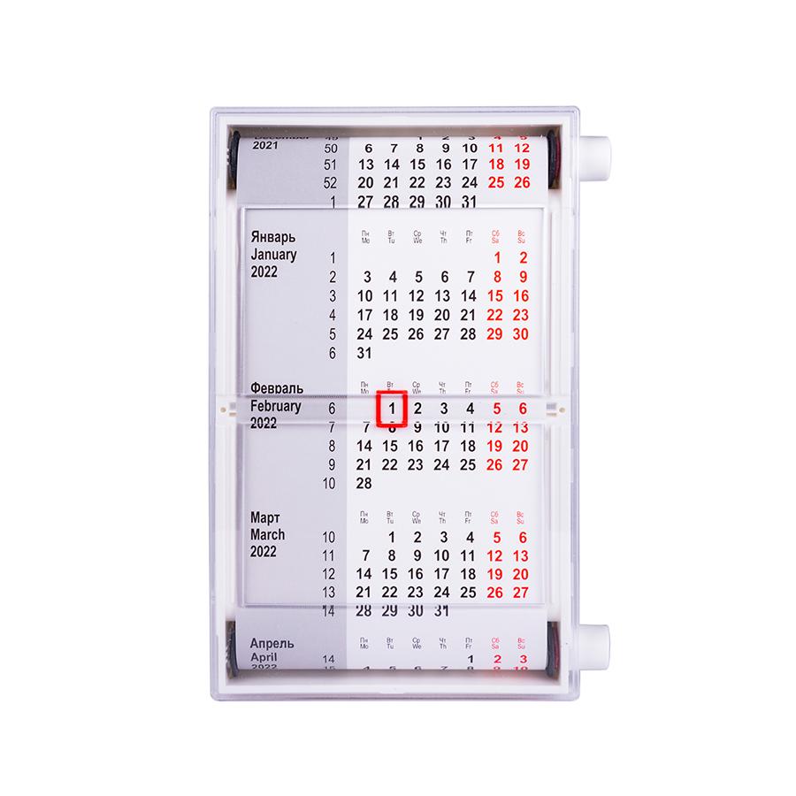Календарь настольный для рекламных вставок